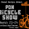 PDX Bicycle Show