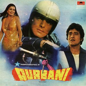 Qurbani @ Hollywood Theatre
