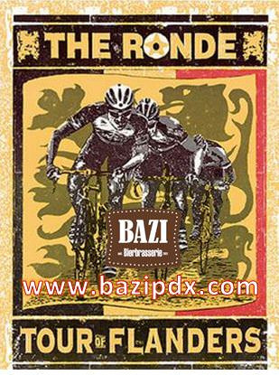 Tour of Flanders @ Bazi Bierbrasserie | Road Cycling Race, Happy Hour, Flemish Beer Tasting | Portland Events, Music, Art, Entertainment, Sustainability | PDXPIPELINE.com