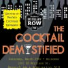 cocktail demystified portland