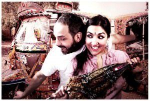 Andaz, Anjali & the Kid
