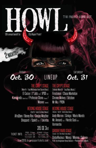 Halloween Howl HOWL PDX