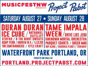 Project Pabst 2016