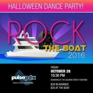 Rock the Boat 2016 presented by PulsePDX