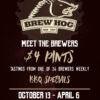 Brew Hog